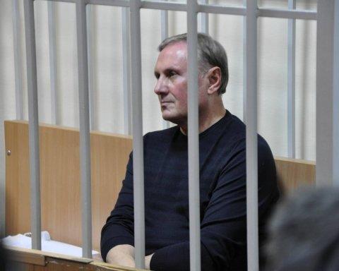 Одиозного экс-регионала Ефремова выпустили из СИЗО