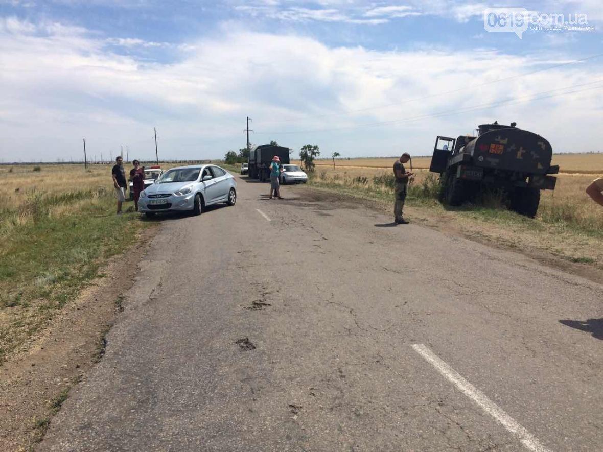 Автоледи отправила вкювет военный КрАЗ вЗапорожской области