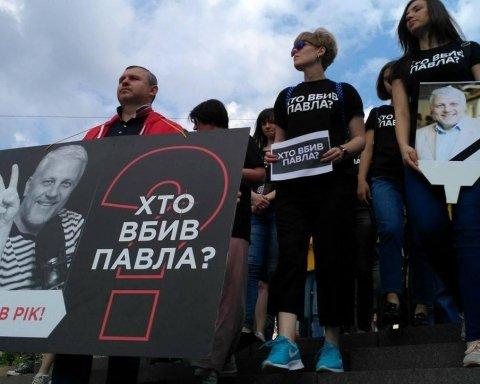 Подозреваемых нет: в Киеве искали ответ на вопрос, кто убил Павла Шеремета