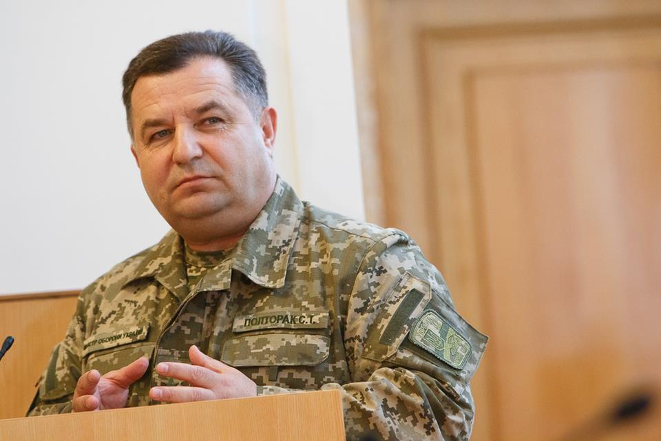 Полторак сделал заявление по возможному наступлению боевиков и ВС РФ на Донбассе