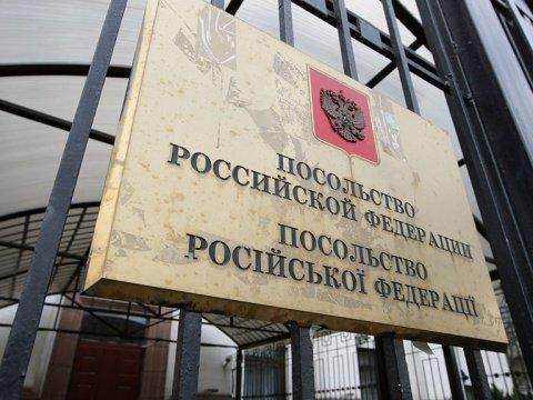 """РФ звинуватила Україну в """"піратстві"""" в Азовському морі"""