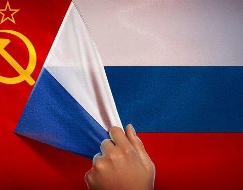 Росія віддала останній борг колишнього СРСР