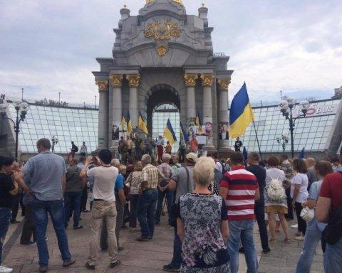 Масовий мітинг на Майдані Незалежності: з'явилися подробиці