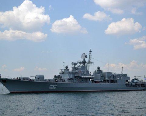 Оприлюднено дані про бойові навчання у Чорному морі разом із ВМС України