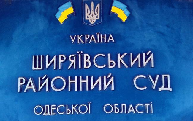 ВОдесской области неизвестные хотят захватить строение суда