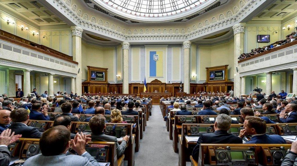 За крок до кінця: коли в Україні скасують депутатську недоторканність