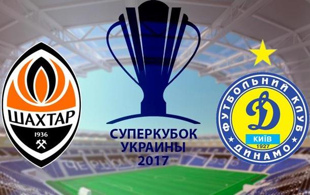 УПЛ назвала новий розмір призового фонду матчу за Суперкубок України