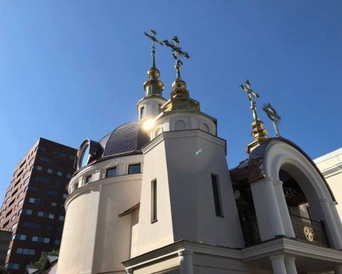 Епифаний созывает Синод ПЦУ в ответ на «собор» Филарета