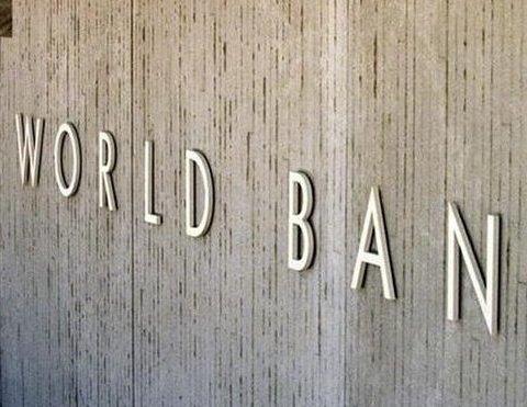 Світовий банк оцінить хід реформ в Україні