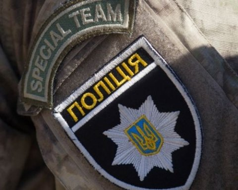 На Київщині молода сім'я постраждала від підкинутої їм вибухівки
