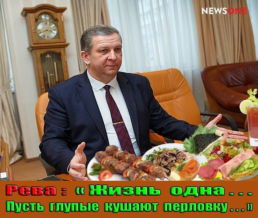 https://narodna-pravda.ua/wp-content/uploads/2017/08/02-1.jpg