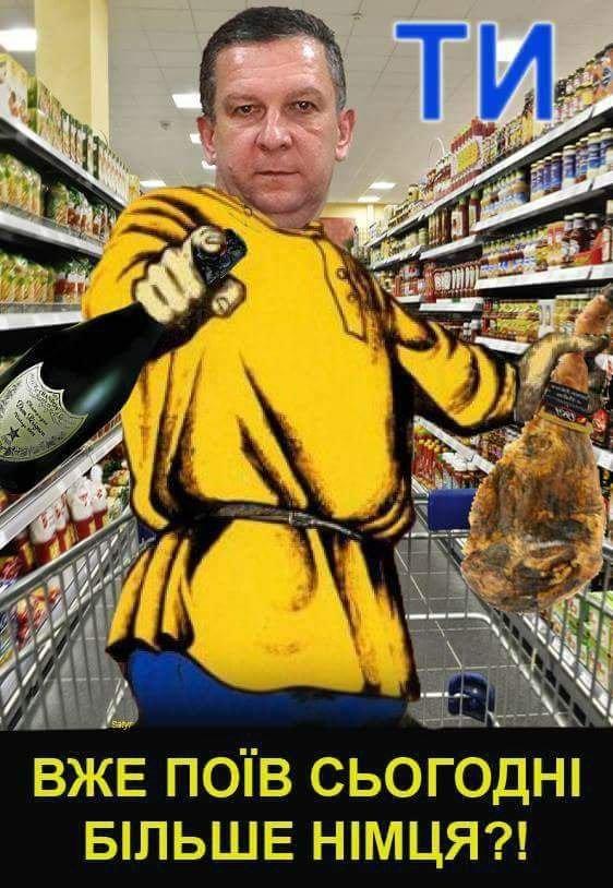 Едим много, поскольку традиции: соцсети взорвались фотожабами на министра Реву