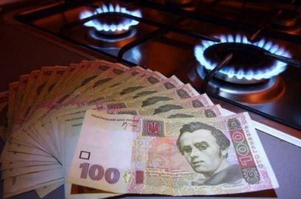 Тарифы в Украине будут снижены: Кабмин озвучил новый план