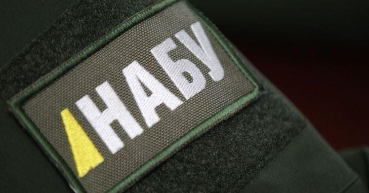 Ситник у Вашингтоні: українські спецслужби працюють проти НАБУ