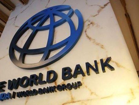 Світовий банк висловив своє ставлення до роботи системи закупівель ProZorro