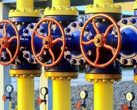 Стало известно, сколько Украина платила за импортный газ в июле