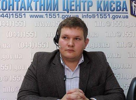 У Києві пішов у відставку головний руйнівник МАФів
