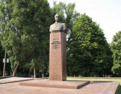 На Днепропетровщине взялись декоммунизировать Брежнева