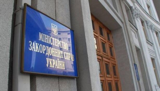ВМИД подтвердили задержание украинцев упобережья Испании