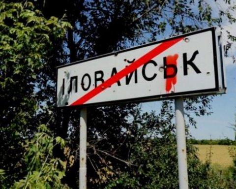 Жуткие находки: опубликовали фото вещей погибших в Иловайском котле бойцов