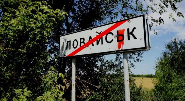 Моторошні знахідки: опублікували фото речей загиблих в Іловайському котлі бійців