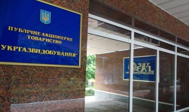 Стала відома причина нових обшуків СБУ та ГПУ в Укргазвидобуванні