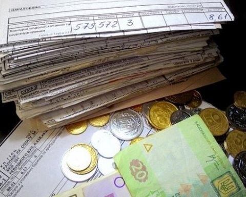 Кто из украинцев и почему может потерять субсидию