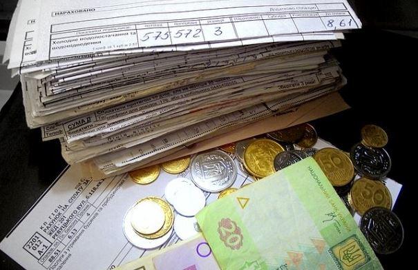 П'ять причин втрати субсидії назвали українцям