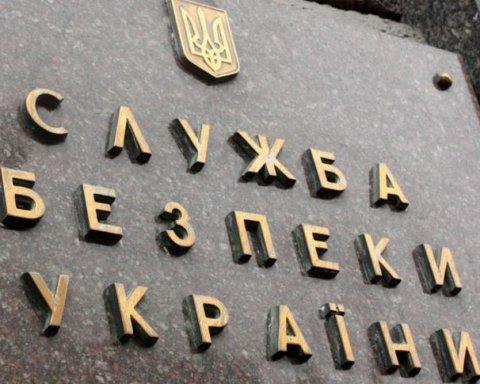 СБУ раскрыла провокацию, которую готовил наместник Лавры с помощью спецслужб РФ