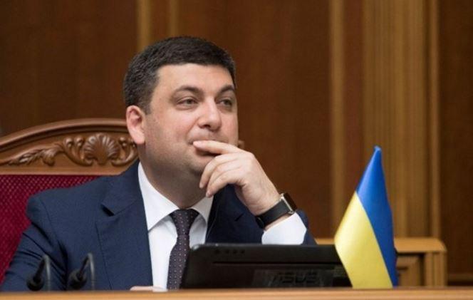 Українців вразила зарплата Гройсмана у лютому