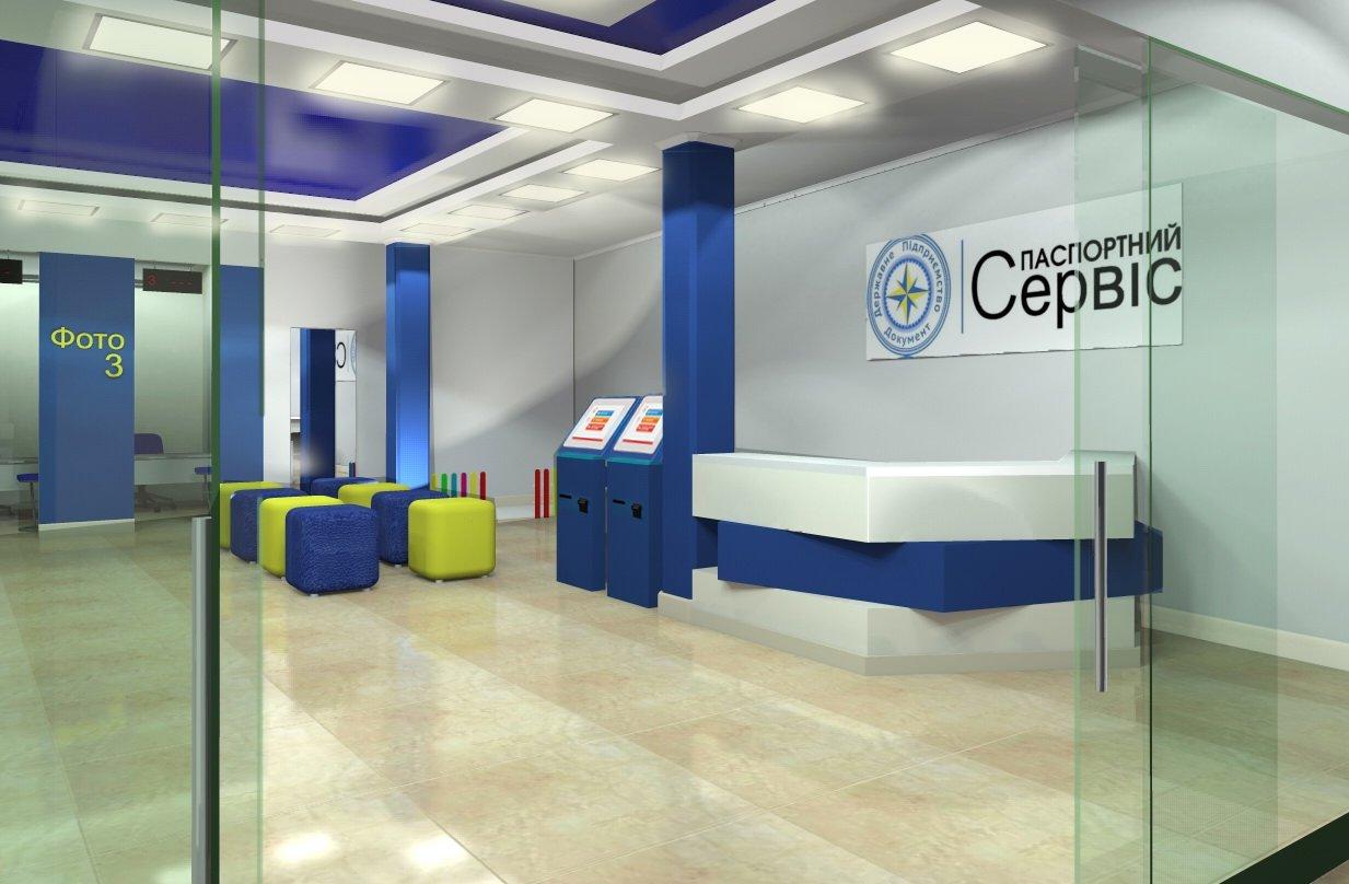 Паспортный бум: в Киеве откроют крупнейший офис ГП «Документ»