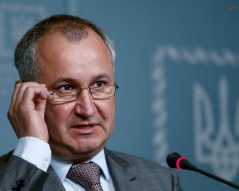 Украинцам назвали размер «скромной» зарплаты главы СБУ