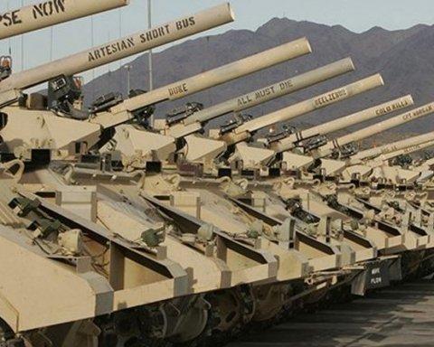Нелетальна зброя США для України: в Держдепі зробили перший крок