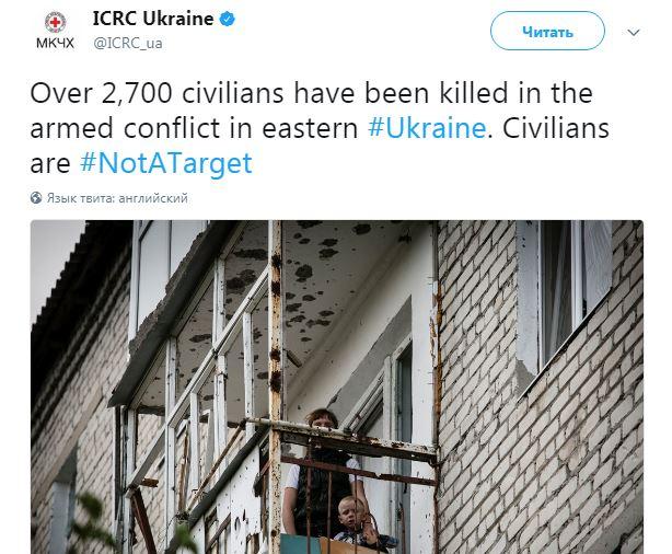 ВМККК поведали, сколько мирных граждан погибли вДонбассе ссамого начала года