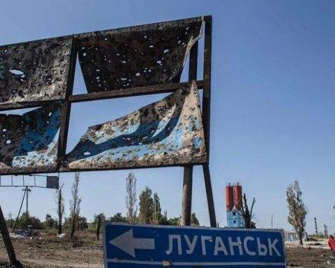"""Реінтеграція Донбасу: названо """"підводні камені"""" нового закону"""