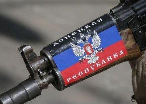 США назвали умови референдуму на Донбасі
