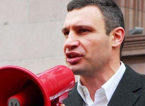 Кличко розповів інвесторам про привабливість туристичного Києва