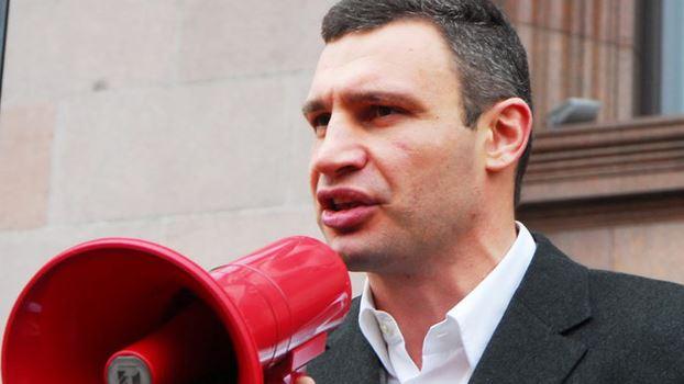 Кличко оскорбил жителей столицы (видео)
