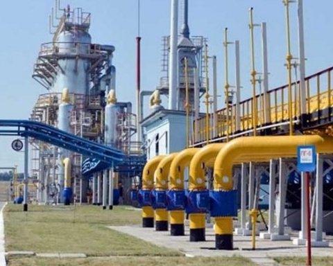 Транзит российского газа через Украину: в «Нафтогазе» выдвинули условие