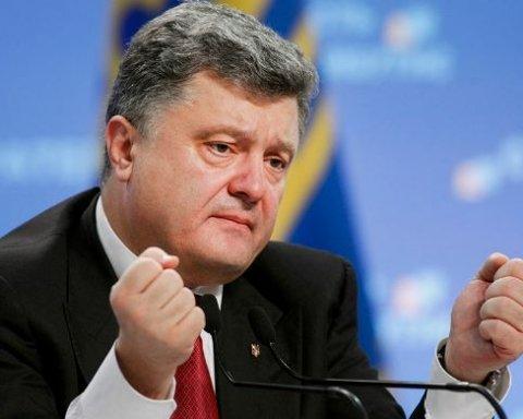Украинцам назвали зарплату Порошенко за апрель