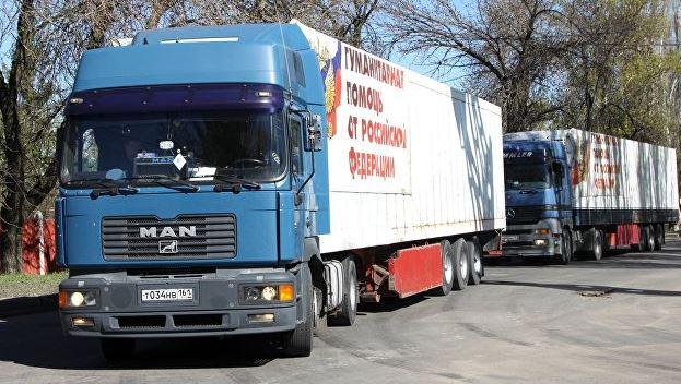 МЧС РФ : Гуманитарная колонна доставит вДонбасс около 750 тонн грузов