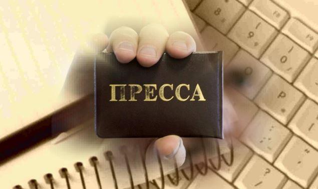 Кто на самом деле владеет украинскими СМИ (расследование)