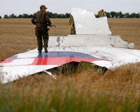 Австралія витратить десятки мільйонів на розслідування по MH17
