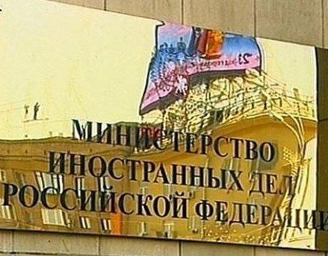 МИД РФ резко отреагировало на новые санкции ЕС