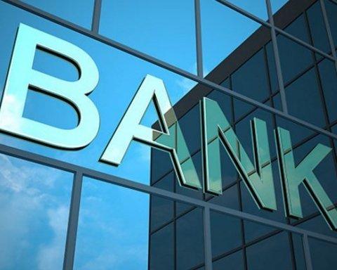 11 банков и еще 11 компаний выгнали с фондового рынка Украины