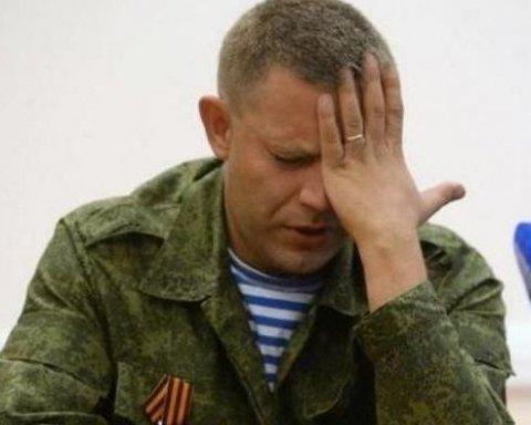 В Донецке странно помянули Захарченко: в сети смеются