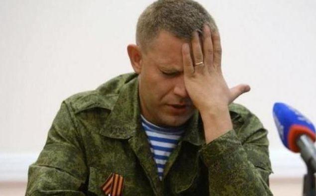 У Донецьку дивно пом'янули Захарченка: в мережі сміються