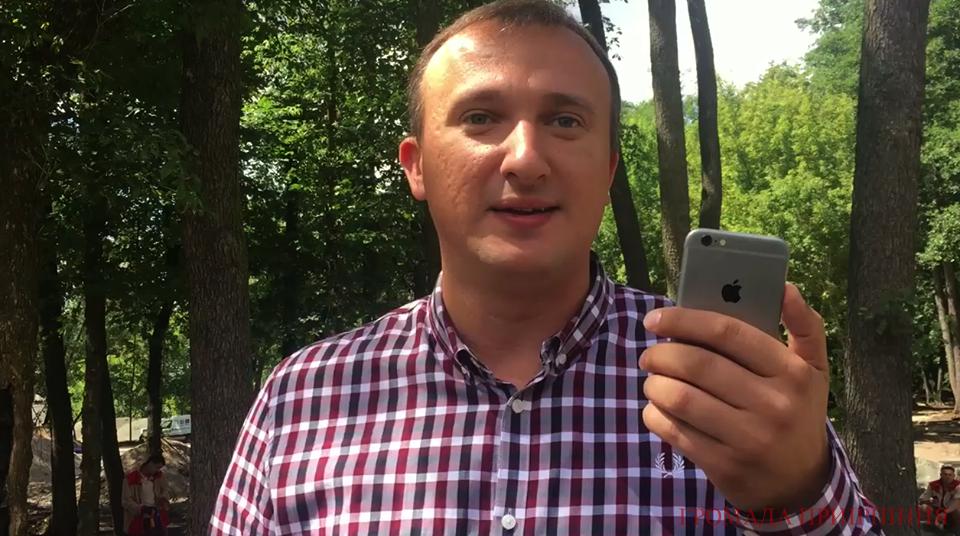 Генпрокуратура: Мэру Ирпеня Карплюку сообщено о сомнении