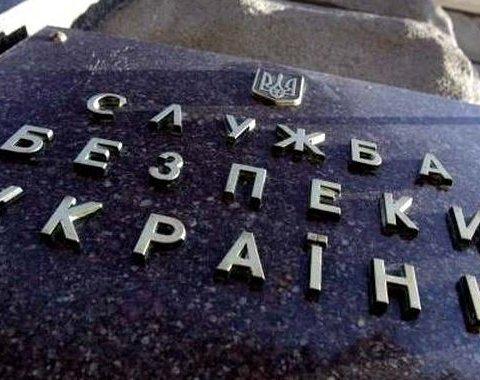 Француз-терорист отримав 6 років в'язниці в Україні