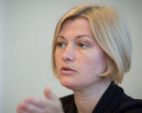 Геращенко заявила про компроміс по обміну полоненими на перемовинах у Мінську